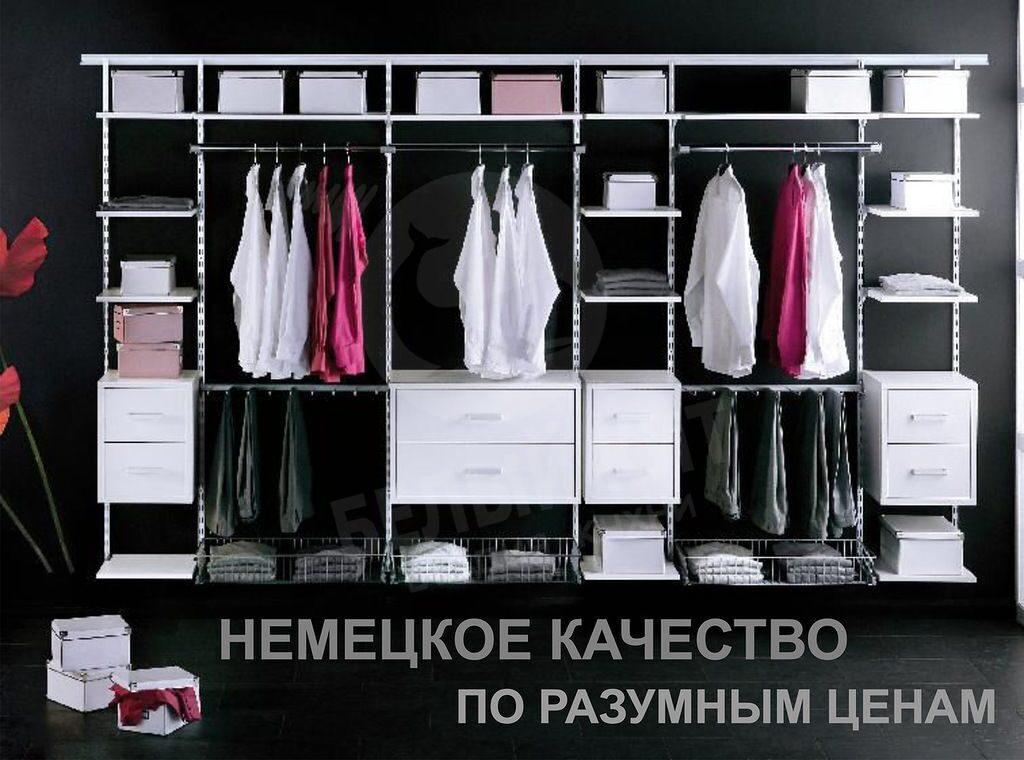 Системы хранения вещей для гардеробной. конструктор икеа.
